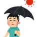 男こそ日傘が必要!気持ち悪い?日傘男子はあり?なし?